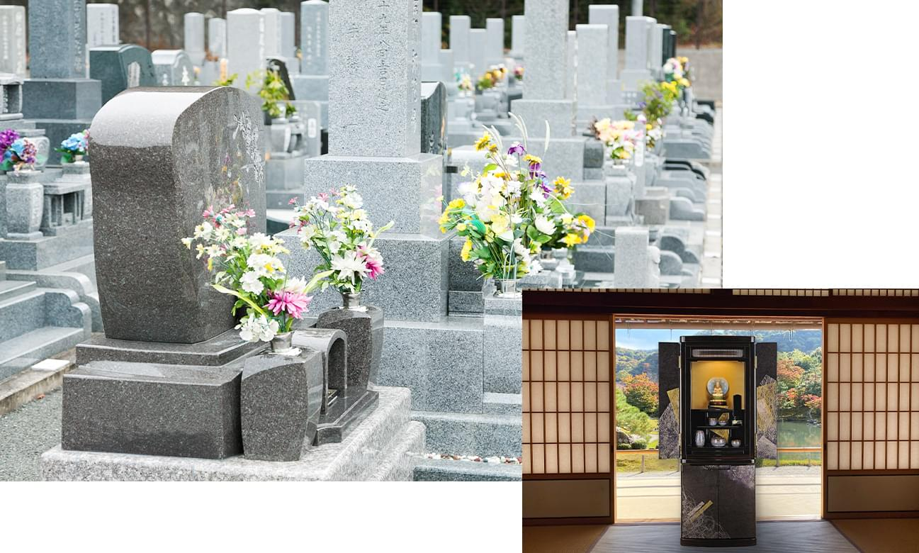 墓石一筋七十余年、お仏壇を加えて皆様のお役に立てるよう精進して参ります