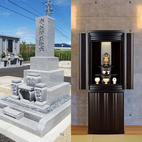 高品質なお墓・お仏壇を、お値打価格で販売します。