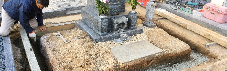 墓じまい・お墓のリフォーム