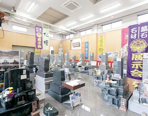 お墓ブースでは、愛知県下最大級の数の国産墓石を展示しています