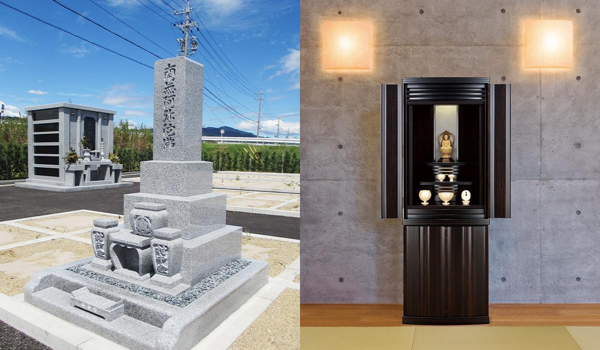 お墓とお仏壇を購入いただく場合、お墓も10%割引で販売