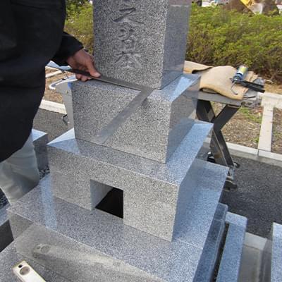 墓石本体の設置