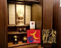 国内最大手メーカーのお仏壇を、全国でもトップクラスの40〜60%割引で販売