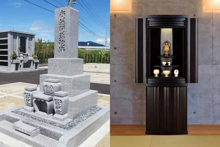 仏壇とお墓をご購入の場合、お墓も売出金額からさらに10%割引