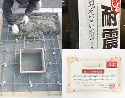 お墓は独自の施工技術で15年間の施工保証付き